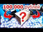 Инструмент за 100 000 рублей!!!